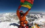 summitLithflag